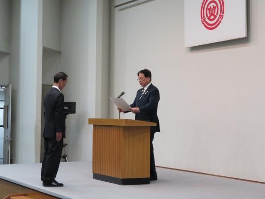 Okazakicity202003312
