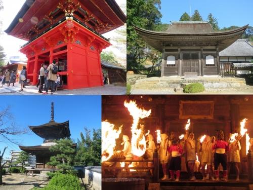 六所神社、天恩寺、大樹寺、滝山寺