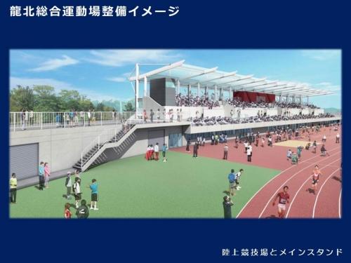 Okazakirotaryclub2019041040