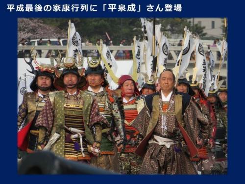 Okazakirotaryclub2019041054