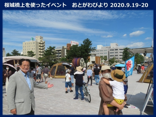 Reports2020093017