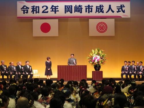 Seijinshiki202001121