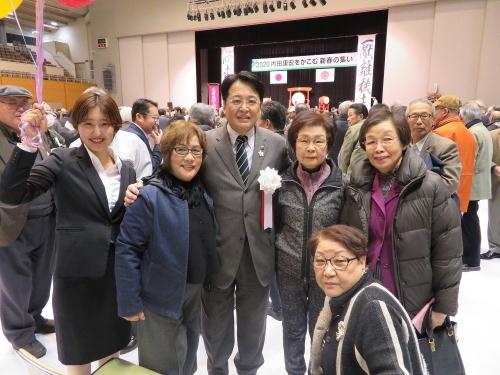 Shinshun202002087_20200214195101