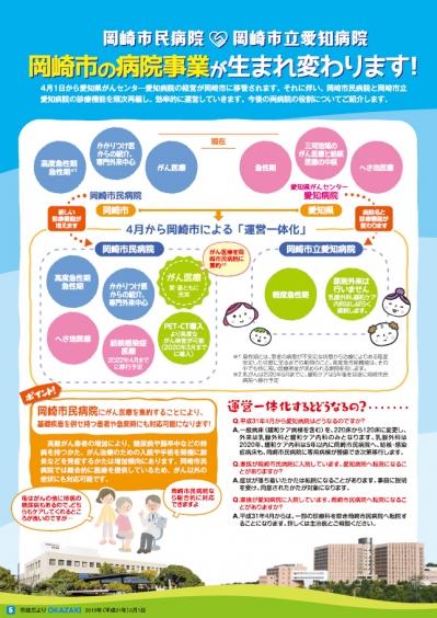 Shiseidayori201902011_2