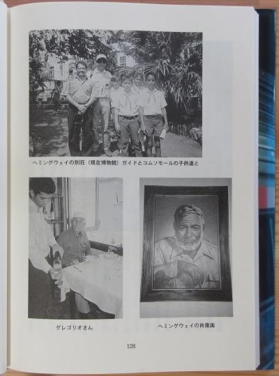 内田康宏著『多岐亡羊』