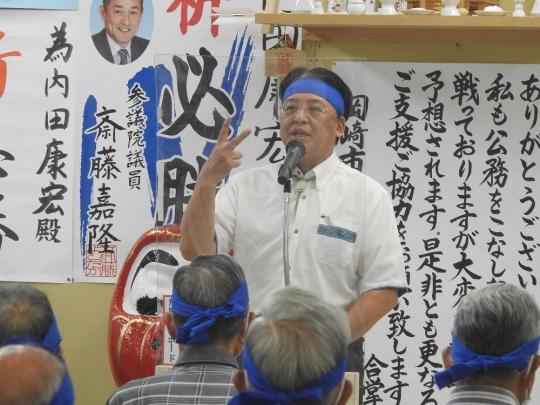 Yasuhirouchidaspeech1