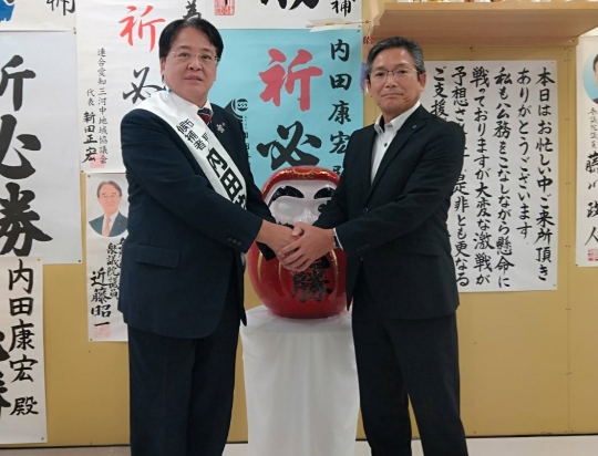 Yasuhirouchidaspeech11