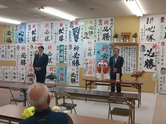Yasuhirouchidaspeech5